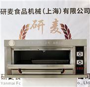 不锈钢一层两盘食品烤箱
