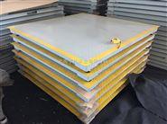 2吨单层小地磅 1T带打印工业电子地磅秤