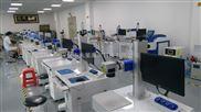金屬激光鐳雕機-精明投資者的選擇