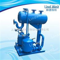 lindweit中德合资机械式蒸汽凝结水回收设备