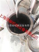 GMS2000生物活性炭材料制备剪切研磨设备