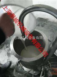 化学肥料超细胶体磨
