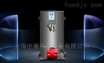 立式燃油燃气常压热水锅炉