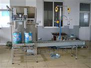 25升敞开桶灌装机,液体灌装生产线