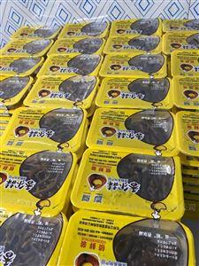 MAP-JY420熟食品气调保鲜包装机