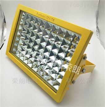 供应180WLED防爆灯 SW8120防爆LED泛光灯
