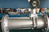DN80铸铝旋进旋涡流量计
