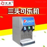可樂機商用全自動碳酸飲料機百事可樂冷飲機