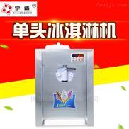 冰淇淋机商用全自动雪糕机不锈钢甜筒机