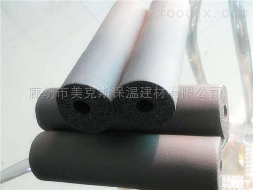 唐山市橡塑海绵管厂家规格