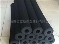 橡塑海绵管材料厂家型号