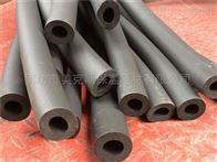 齐全-橡塑保温管市场价格