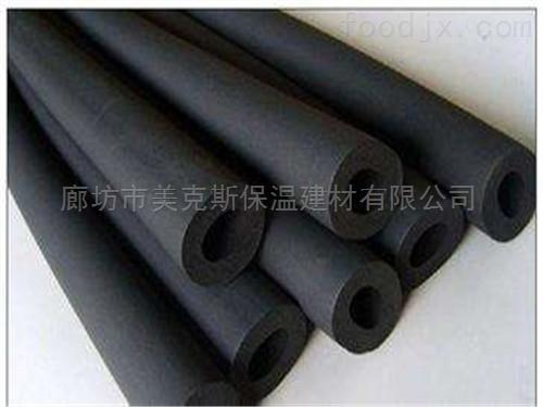 直销橡塑保温管供应价格