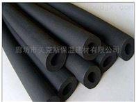 橡塑海绵管厂家-橡塑管现货供应