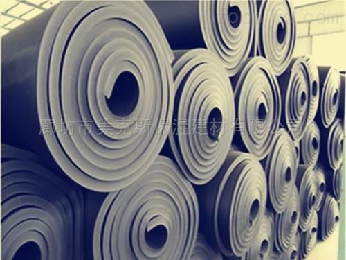 橡塑保温棉厂家;全新报价