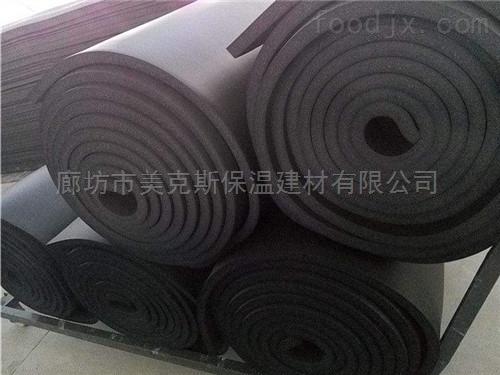 B1级橡塑板~橡塑保温板专业厂家