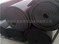 耐高温橡塑保温板特价销售