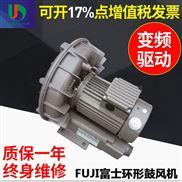 VFZ501AN-原装VFZ501AN富士环形风机价格