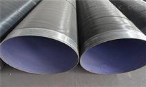 东莞加强级tpep防腐钢管货源充足