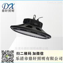 IL08-120Wca88娱乐平台厂家UFO工矿灯IL08-120W报价