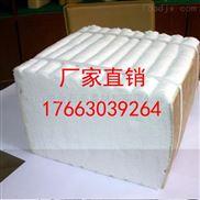 1260陶瓷纤维-1260陶瓷纤维模块 工业烤箱硅酸铝保温材料