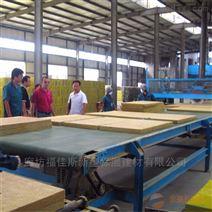 东营市外墙保温材料岩棉板出厂价格