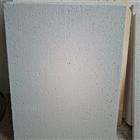 阳谷AEPS聚合硅质板自产自销