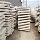 峄城A1级硅质板产品图片