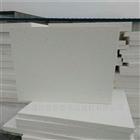 威海8公分厚华伦AEPS硅质板专业生产