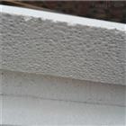东营A级硅质板 AEPS聚合聚苯板 用途作用