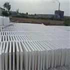 泰安华伦硅质板厂家