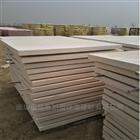 烟台批发采购硅质板 AEPS聚合聚苯板