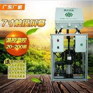 广东施肥机械 武鸣沃柑种植水肥一体化设备