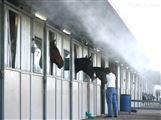 養殖場噴霧加濕設備多少錢