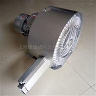 2QB 720-SHH57节能7.5KW是双段式高压鼓风机现货