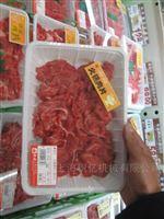 MAP-JY420冷鲜肉半自动盒式气调保鲜包装机