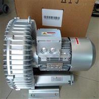 2QB 410-SAH16高压鼓风机厂家直销