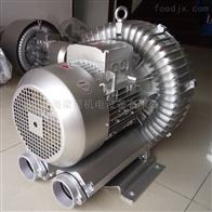 2QB 830-SAH07制药厂设备专用高压鼓风机/漩涡气泵