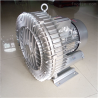2QB 730-SAH37贴PVC吸膜专用高压鼓风机