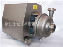 伊米勒卫生级不锈钢 防爆电动离心泵