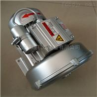 2QB 410-SAH16铸铝0.85KW低噪音高压鼓风机
