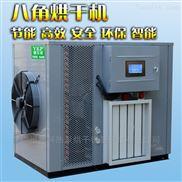 YK-120RD-YKP易立诺八角智能 空气能烘干机