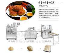 商用全自动多功能多少钱月饼机生产线