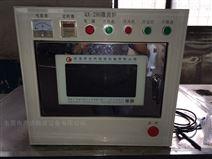 定制商用微波爐