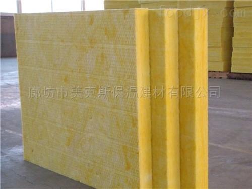 防水岩棉保温板出售厂家