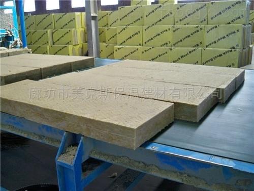 销售岩棉保温板价格价格