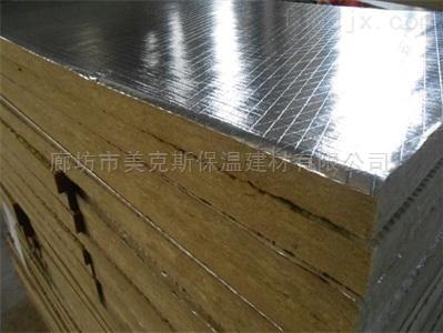 复合岩棉保温板厂家促销