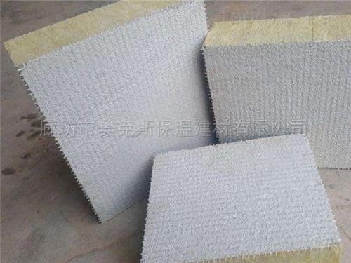 复合岩棉保温板价格低