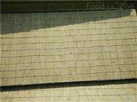 供应岩棉保温板厂家型号