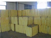 一般岩棉保温板最近报价